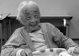 زندگی پیرترین آدم دنیا تمام شد + عکس