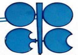 توافق اوپک برای کاهش سقف تولید نفت