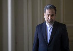 ایران بعد از دریافت 15 میلیارد دلار، آماده گفتگو با کشورهای ۱+۴ است