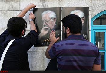 برادر رئیس جمهوری در مراسم ترحیم ابراهیم یزدی + عکس