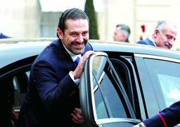 جشن طرفداران سعد حریری در مقابل خانهاش + عکس