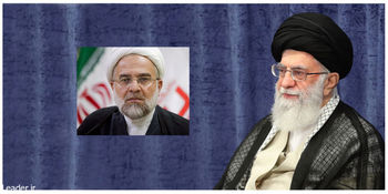 انتصاب نماینده ولی فقیه در استان کردستان و مدیر مرکز بزرگ اسلامی غرب کشور