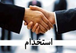 استخدام کارشناس ایمنی،کارشناس نرم افزار در اصفهان