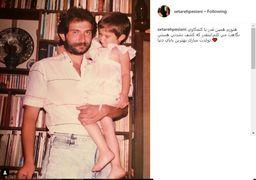 عکسی قدیمی از پدر و دختر بازیگر+عکس