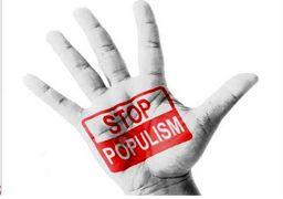 از ماه عسل تا مرگ پوپولیسم /پسلرزههای اقتصادی وعدههای عوامفریبانه