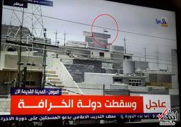اهتزاز دوباره پرچم عراق در موصل + عکس