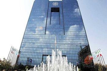 بانک مرکزی در اطلاعیه ای  منتشر کرد؛ وضعیت تامین ارز و رفع تعهدات ارزی در ۵ماهه ۹۷+جدول