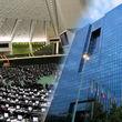 وظایف و اختیارات هیات عالی در طرح بانکداری مجلس چیست؟