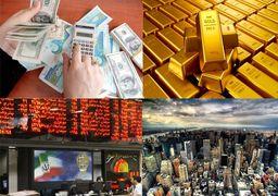 پیشبینی آینده بازار بورس، سکه و ارز