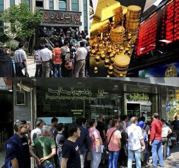 هشدار جدی اتحادیه طلا وجواهر به معاملهگران فردایی و کاغذی سکه و طلا