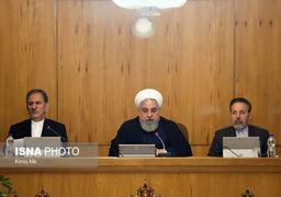 روحانی: دوست و دشمن به صبوری مردم ایران اعتراف میکنند/ نگرانی دولت ترکیه از مرزهایجنوبیاش باید برطرف شود