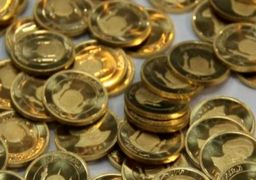 قیمت سکه، نیم سکه، ربع سکه و سکه گرمی امروز چهارشنبه 27 /01/ 99 | سکه به 6/5 میلیون تومان رسید