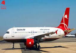 شیشه کابین خلبان ترک برداشت/ هواپیما به مهرآباد بازگشت