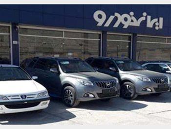 خودروهای داخلی پرفروش در بازار چند؟ + جدول