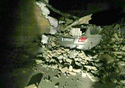 اعلام مناطق دارای بیشترین خسارت در زلزله دیشب + عکس