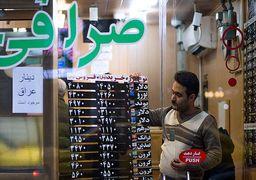 کاهش قیمت دلار بانکی و افزایش ارزش 21 ارز