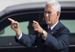 تلاش پکن برای تغییر رئیس جمهور آمریکا