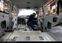 جدیدترین آمار صادرات خودرو ایران