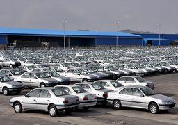 چرا فقط ایران خودرو مدل 96 عرضه کرد؟