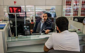 اقساط کسر شده به حساب مشتریان باز میگردد
