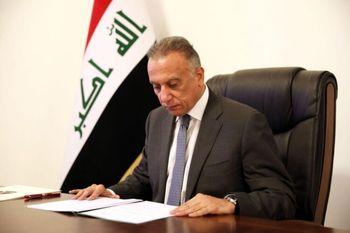 تقویت روابط عراق و آمریکا