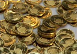 تغییرات یکماهه قیمت انواع سکه و طلا در بازار تهران+جدول