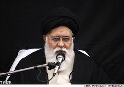 کنایه معنادار روزنامه «جمهوری اسلامی» به آیت الله علمالهدی