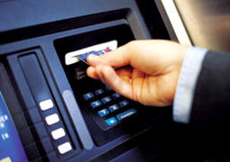 امنیت کارتهای بانکی زیر سوال است؟