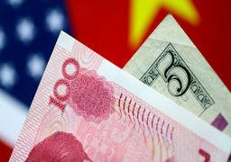 تصمیم بزرگ چین علیه آمریکا/عربستان سعودی در دوراهی