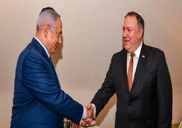 پمپئو: متعهد به حمایت از اسرائیل هستیم