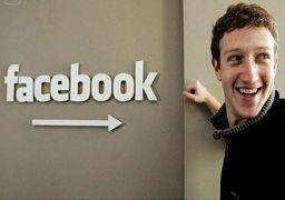 رسوایی های فیسبوک و زاکربرگ ادامه دارد