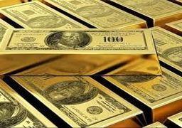 قیمت طلای ۱۸ عیار و طلای آبشده امروز پنجشنبه ۹۸/۰۶/۰۷ | افزایش قیمت ها
