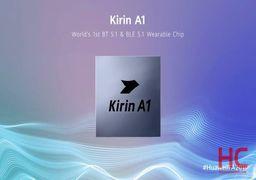برنامهریزی هوآوی برای رونمایی از محصولات جدید مجهز به چیپست Kirin A1