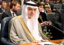 عربستان: ایران به داعش اجازه داد بر بخشهایی از سوریه مسلط شود!