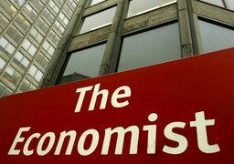 جدیدترین گزارش اکونومیست از « ریسک» اقتصادی » ایران