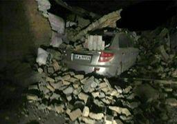 جدیدترین آمار از تلفات زلزله شب گذشته در غرب کشور + جزئیات