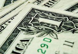 واکنش جهانی «پول ملی» در برابر «دلار قوی»