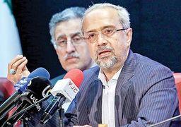 ارائه جزییات اقامت مشروط ایران به خارجی ها