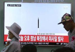 بیانیه شدیداللحن کره شمالی علیه آمریکا / در صورت تحریم جدید بهای آن را می پردازید!