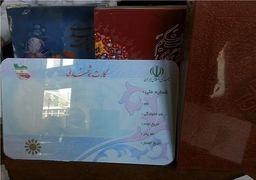 امکان جایگزینی کارت ملی هوشمند با کارت بانک بزودی در شعب بانکها