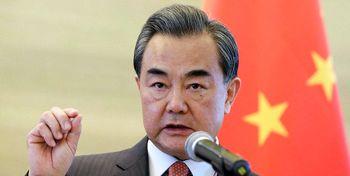 چین: اعضای برجام در مقابل فشارهای بیرونی مقاومت کنند