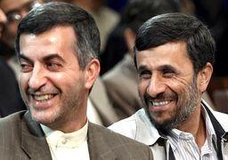 احمدی نژاد و مشایی پدربزرگ شدند+ عکس