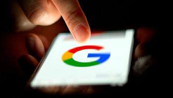 فرجام خواهی گوگل از جریمه اتحادیه اروپا