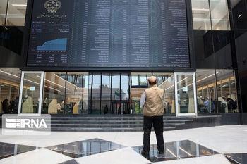 جزئیات عرضه اولیه ۱۲ شرکت در بورس