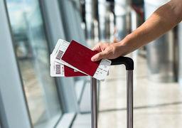بلیط هواپیما ارزان را با موتور جستجوی سفر مارکت بخرید