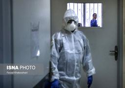 گزارش تصویری از مرکز قرنطینه بیماران مشکوک به کرونا در تهران