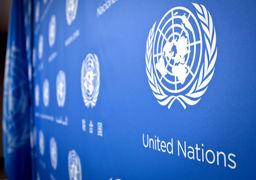 در انتظار گرد و خاک سازمان ملل؛  تعیین تکلیف بانک میانجی ایران