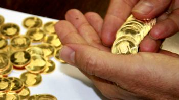 قیمت طلا، سکه امامی، بهار آزادی، طرح قدیم امروز یکشنبه 16 اردیبهشت 1397 + جدول