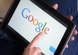 گوگل؛ کمپانی 100 درصد سبز