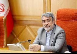 پیامهای پشت پرده آمریکا به ایران